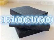 橡塑保温板厂家|标准橡塑保温板规格尺寸