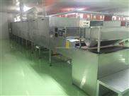 红枣烘干机,红枣微波干燥设备