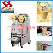 不锈钢奶茶豆浆封杯机