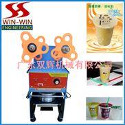 供应自动奶茶封杯机、质量更好的奶茶封杯机生产厂家