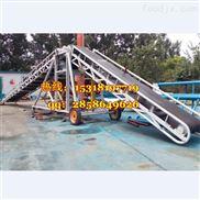 MZ150-滁州大倾角带式输送机省时省力皮带机厂家
