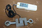 20吨拉压力传感器(S型 轮辐 法兰 圆柱)