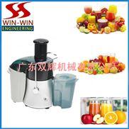 供应榨果汁机、质量更好的榨果汁机生产厂家