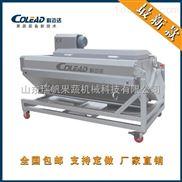 MQS-CL-9-P-B-A-土豆清洗去皮机