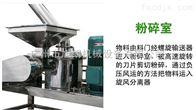 大型超微粉碎机组价格|广州旭朗沙克龙出厂价