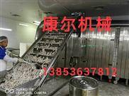供应康尔牌炸带鱼生产流水线 大型油炸机生产线