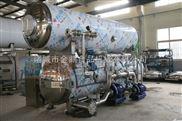 1236-玉米汁高温灭菌设备 灭菌设备生产厂家 杀菌锅哪里有