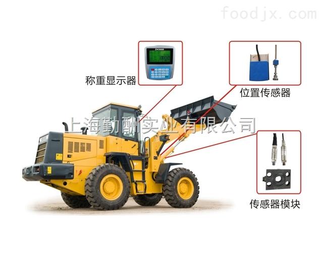 动态装载机电子秤 装载机电子磅厂家