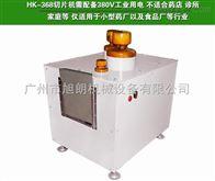 HK-368天麻切片机小型药厂用多少钱一台