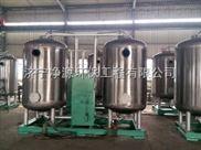 全自动软化水设备工程工程措施