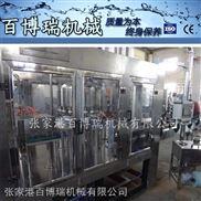长期供应三合一果汁果肉灌装机BBRN568