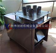 XL-75-不锈钢果蔬高效切片机|电动切片设备