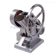 广西铝合金单冲压片机/旋转式压片机操作说明