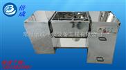 中药材混合机 CH槽型混合机用于混合粉状或湿性物料