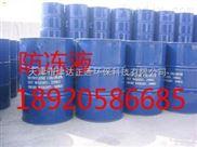錦州燃煤鍋爐防凍劑價格【專用防凍劑直銷廠家】