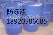 盤錦燃煤鍋爐防凍劑價格【專用防凍劑直銷廠家】