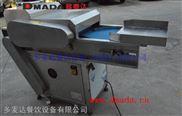 广东深圳多麦达长期供应果脯切丁机DMD-801