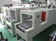 厂家直销  PE 5050 热收缩机   内循环模式   纸盒 电线 配件收缩包装机