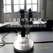 上海廠家供應  手動 色帶打碼機    塑料袋  紙卡 打碼