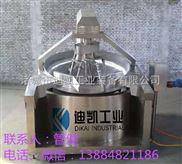 DK-400-大型食堂专用全自动炒菜机 行星搅拌锅
