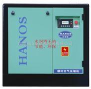 100HP-东莞汉诺斯无油空压机厂家直销