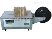 上海厂家直销 JH微型打包机   样本 邮包 印刷品  打包机