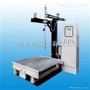 供应全自动液体灌装电子秤 饮料灌装机电子秤