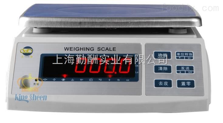 高精度计重电子桌秤 计重电子秤可零点追踪