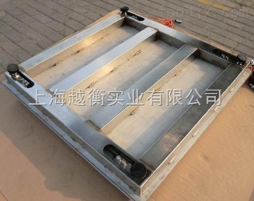 上海1吨不锈钢地磅专卖