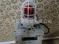 上海帶報警不銹鋼臺秤