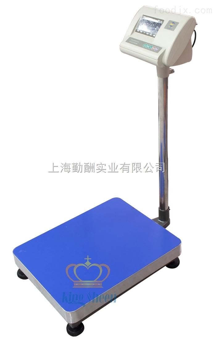 高精度计数电子台秤 电子计数秤秤体牢固可靠
