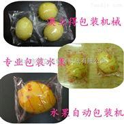 水果自动包装机 水果自动套袋机