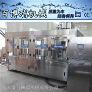 全不锈钢纯净水三合一灌装机32-32-10 BBRN791