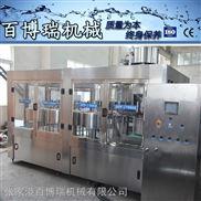 供应 维他命水三合一灌装机 瓶装自动灌装机 小瓶水液体灌装生产线 BBR-268