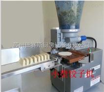 小型半自动饺子机