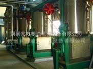油脂设备制造专家/油脂机械操作规范