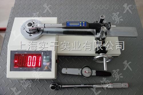 扭矩扳手型号规格_常用扭矩扳手型号规格_各种扭矩扳手型号规格