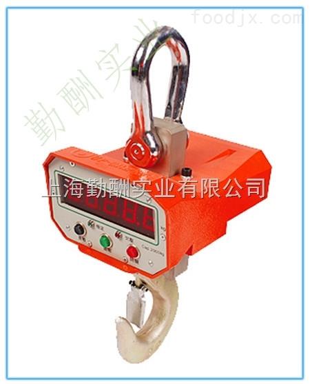 钢筋制作专用直视电子吊钩秤 20吨直视吊钩称