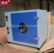 勤卓厂家高低温箱恒温干燥箱电路板老化箱