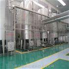 芹菜汁加工生产线