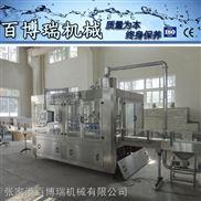 供应百博瑞5L饮用水灌装设备生产线 纯净水灌装设备18-18-6 BBRN919
