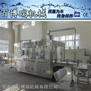 BBRN919-供應百博瑞5L飲用水灌裝設備生產線 純凈水灌裝設備18-18-6 BBRN919