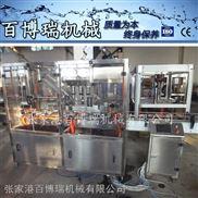 厂家直销500桶每小时全自动5L灌装线BBRN923