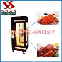 立式烤鸭炉