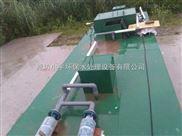 苏州地埋式一体化污水处理设备制造