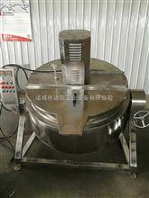 600L迪凯工业 中央厨房设备 全自动炒菜机 自动翻料炒锅 大型厨房炒菜机