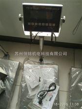 TCS常州供应朗科XK3150-EX防爆电子称,本安型防爆电子秤