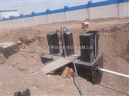 盐城地埋式一体化污水处理设备