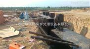 连云港地埋式一体化污水处理设备