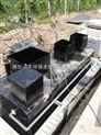 泰州地埋式一体化污水处理设备